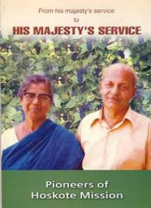 Mrs. Mariamma Joseph and Mr. M.T. Joseph (Co-founders of Hoskote Mission)