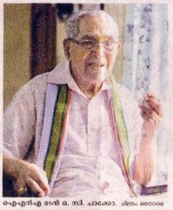 Freedom Fighter Mr. O. C. Chacko (Photo by Malayala Manorama)