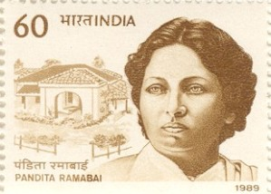 26 October 1989, in recognition of  Pandita Ramabai's contribution to the advancement of Indian women, the Government of India issued a commemorative stamp.