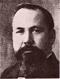V. Nagel