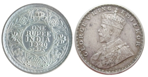 One British Rupee 1920