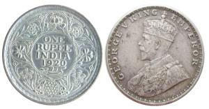 One British Rupee 1920