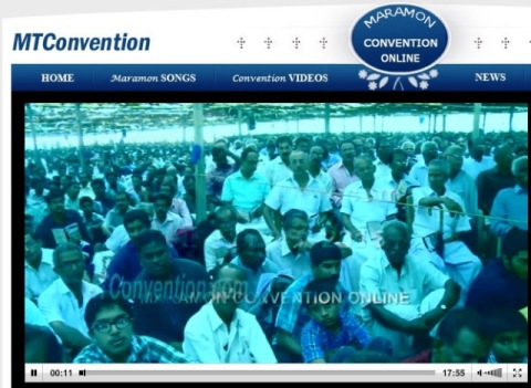 Screenshot of http://www.m.mtconvention.com/website