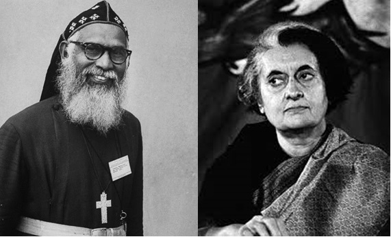 Metropolitan Juhanon Mar Thoma and Indira Gandhi, Prime Minster of India