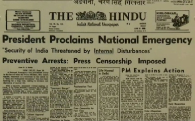 The Hindu front page after imposition of the Emergency.