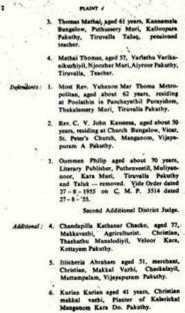 Excerpts of the Daniel case.