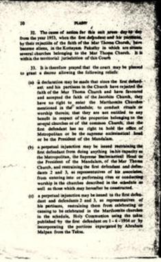 Excerpts of the Daniel case