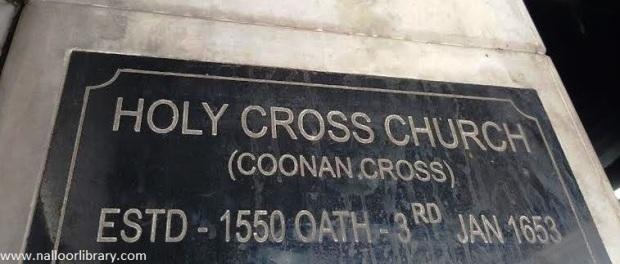 Coonen Cross 01