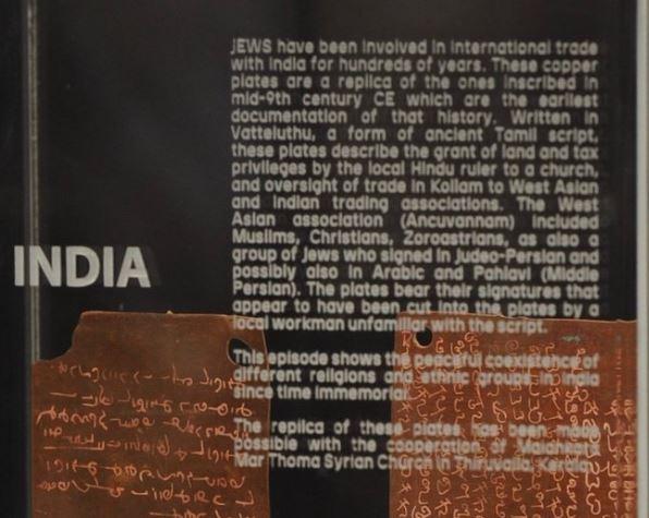 PMO India 05.JPG