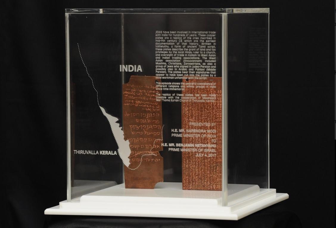 PMO India 06
