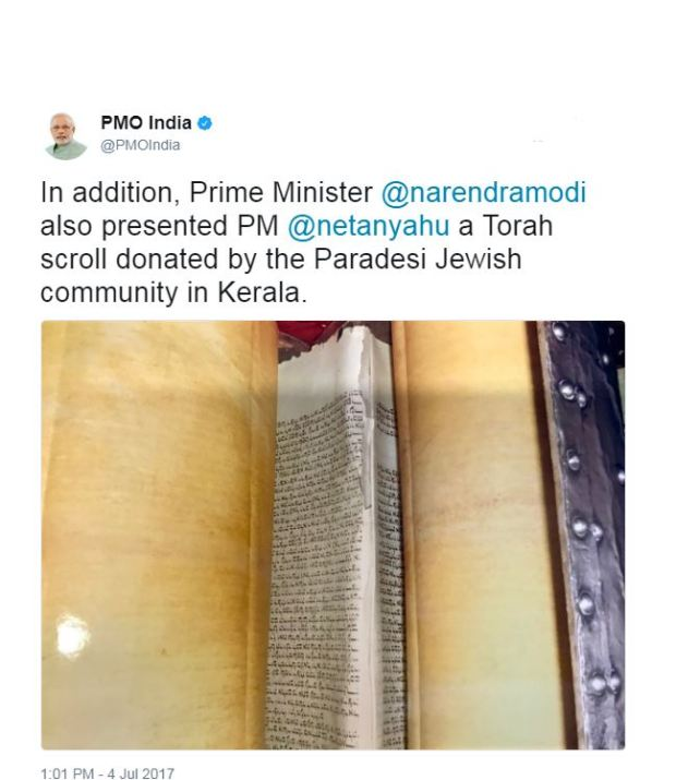 PMO India 07.JPG